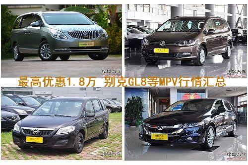 PV行情汇总 搜狐汽车高清图片