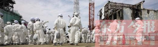 日本福岛核电站内景首次公开