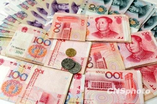 专家称人民币直兑日元仅前进一小步更有利日本