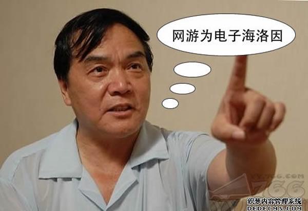 """打日本鬼子网络游戏_别让孩子刚放下""""屠刀""""再拿起""""亮剑""""!(图)-搜狐滚动"""
