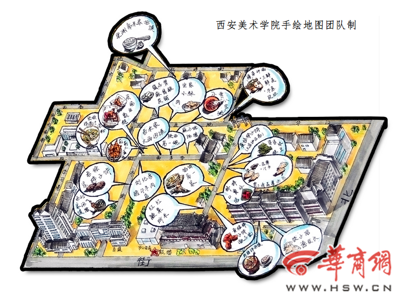 """美院学生手绘""""回民街美食地图"""" 网友:周末吃个遍"""
