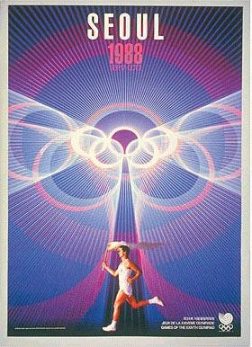 1988年第24届汉城奥运会海报
