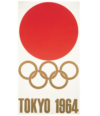 1964年第18届东京奥运会海报