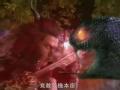 《仙剑》系列精华版-仙魔代言蛇牛大战