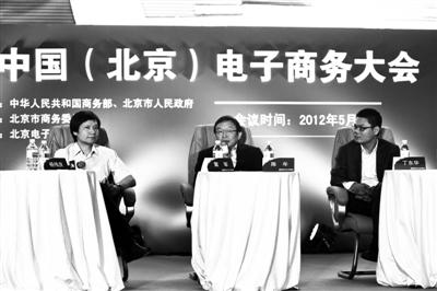 昨日,小米科技CEO雷军(左一)、凡客诚品CEO陈年(左二)和库巴网CEO丁东华参加电商对话活动。新京报记者 孙纯霞 摄