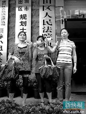 耗时数月,三名女工终于拿到了10年的加班工资。新快报记者黄学民/摄