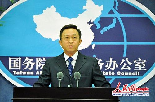 5月30日国台办召开例行发布会,图为发言人杨毅。人民网记者张启川 摄影报道