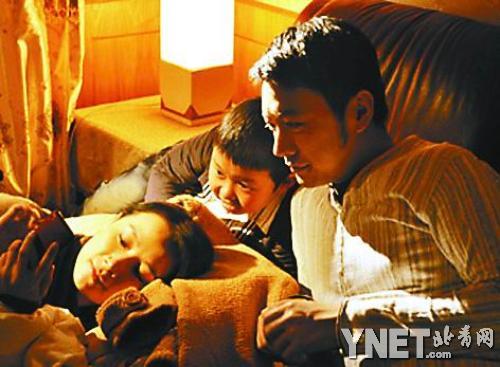 电视 进行时/19:00 再婚进行时CCTV8