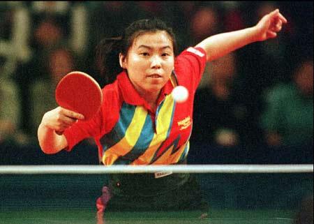 邓亚萍夺女单女双两枚金牌