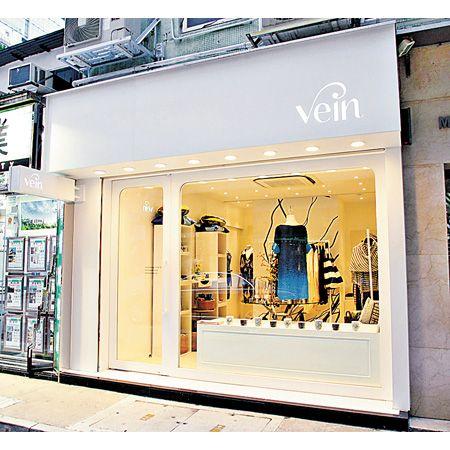 店主Melinda 最欣赏北欧时装那种经典、不夸张的设计风格,Vein 的陈列布置理所当然也以简洁行先。
