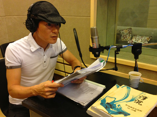 矢野浩二为《浮沉》后期配音