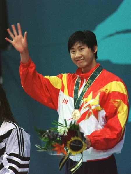 乐靖宜100米自由泳夺金并破奥运纪录