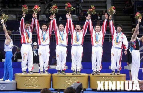 中国男子体操队摘金
