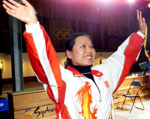 陶璐娜赢得10米气手枪金牌