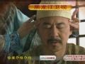 《红娘子》黑龙江卫视-甄嬛推介版宣传