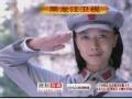 《红娘子》黑龙江卫视-百天惊心版宣传