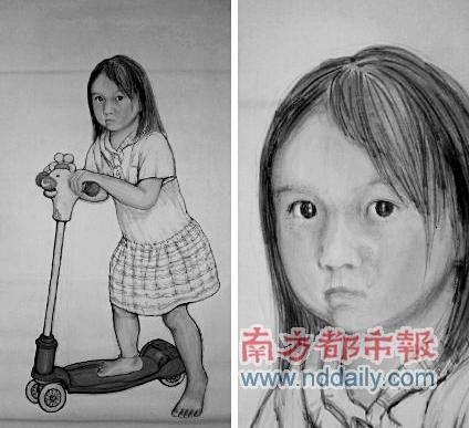 干12岁侄女儿_彩墨lan:儿童节给小侄女画一幅肖像.