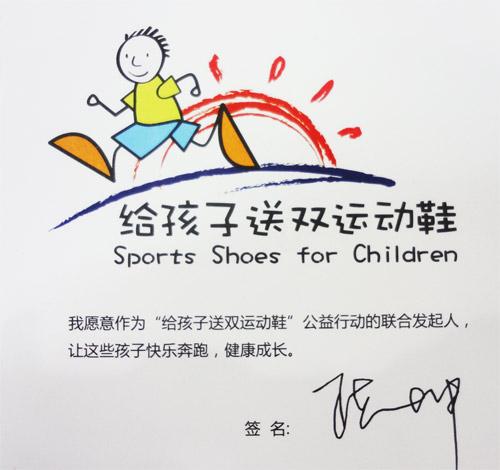 陈坤签名卡