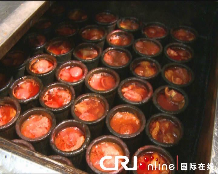 伊朗水煮肉