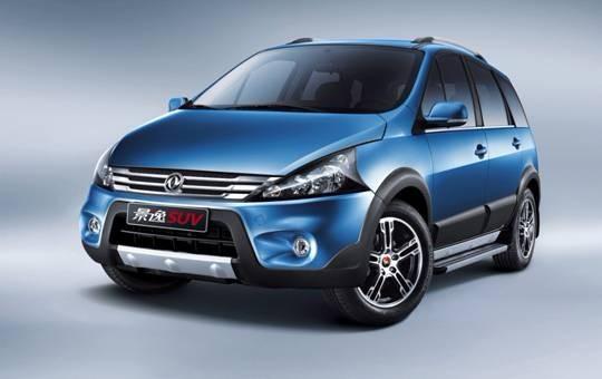 新景逸suv_六一来临城市代步景逸SUV再掀销售高潮-搜狐汽车