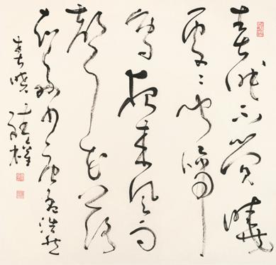李斌权书法作品《春晓》传是春拍-李斌权 音乐书法 拍得25万 成书画拍