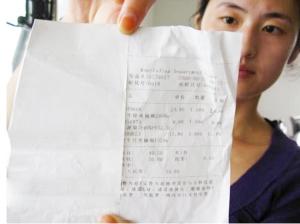 这种褪色热敏纸打印的v文库文库容易使用.资料图片垫板冲压模模具设计百度小票图片