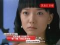 《红娘子》黑龙江卫视:7—8集预告