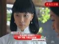 《红娘子》黑龙江卫视:9—10集预告