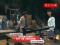 《红娘子》黑龙江卫视:13—14集预告