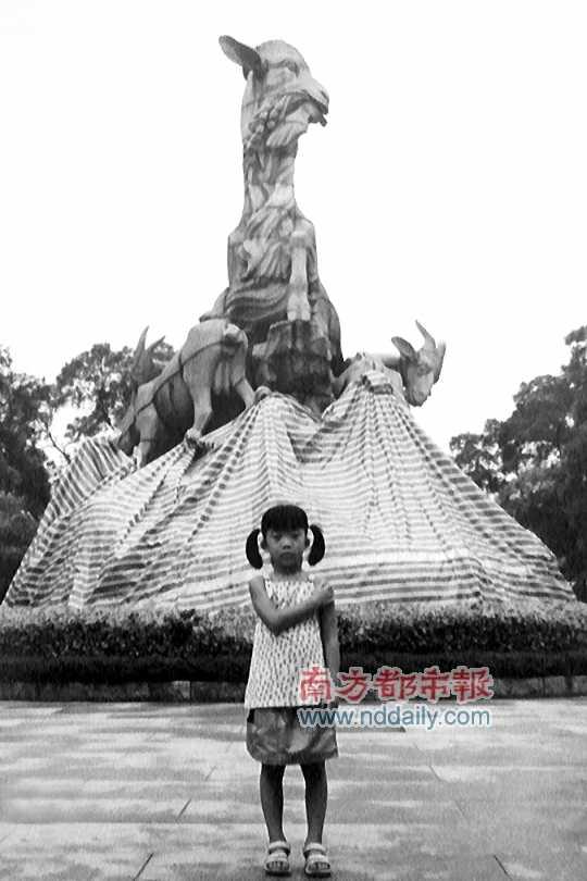 今昔广州(五羊雕像)(组图)