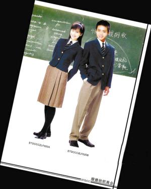 女生 顺德/顺德新校服中的一款。网络图片佛山日报记者骆苏艳