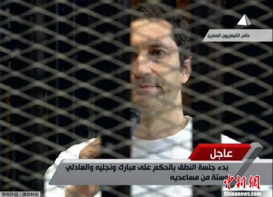 埃及总检察长下令将穆巴拉克转移至监狱