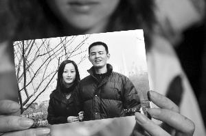 2002年吴师傅和妻子的合影 新华社发