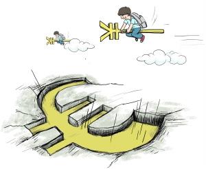欧元大跌 刺激赴欧旅游留学欧元理财需谨慎图片