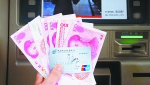 新ATM机消除吐假钞隐患
