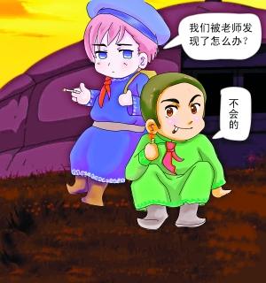 (动漫卡通画)