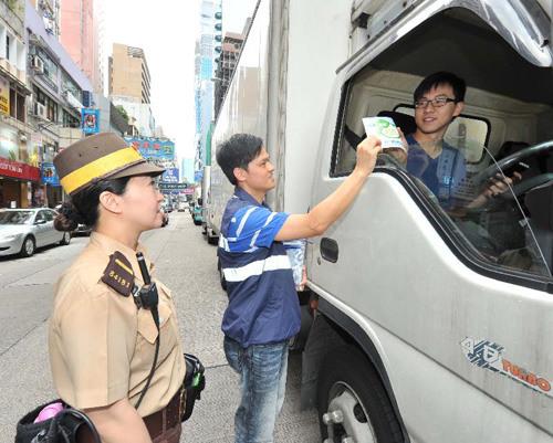 香港环保署继续加强停车熄匙规定宣传及执法工作