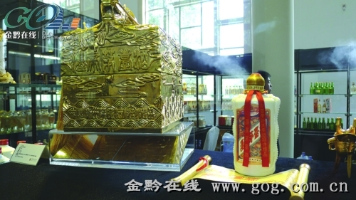 汉帝茅台拍出780万元 陈年名酒整体行情看涨