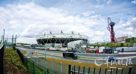 伦敦碗和轨道塔
