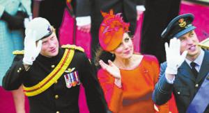 哈里王子、凯特王妃、威廉王子在现场