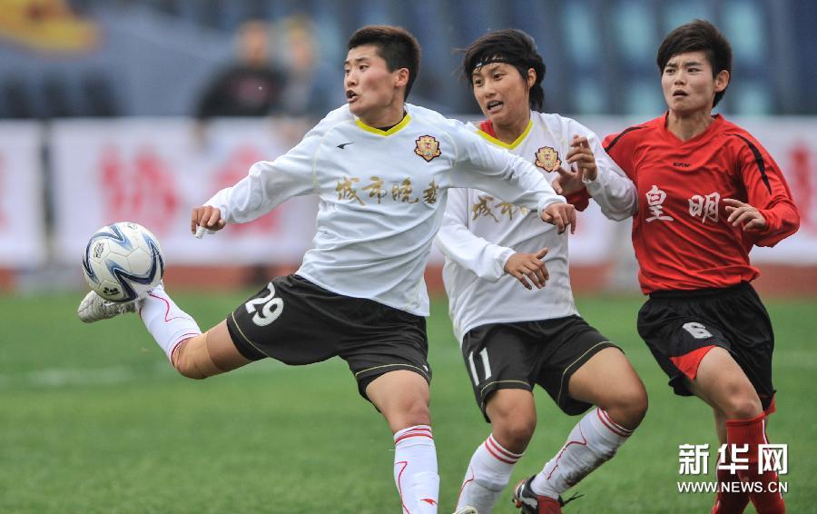 法国足球甲级联赛_中国足球联赛规定_2014中国足球协会甲级联赛和预备队联赛秩序册