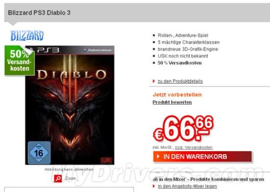 索尼威武 PS3独占《暗黑破坏神3》主机版