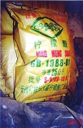 """工商人员查获的柠檬酸,外包装没标""""食品用""""字样,就是工业用柠檬酸"""