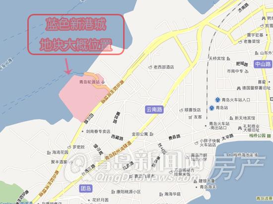 青岛后海岸线大变身 团岛兴建蓝色新港城 重建轮渡 大港改造邮轮码头