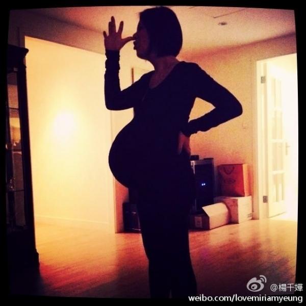 杨千�糜�6月5日顺利产下一子,重近7斤,她在怀孕期间通过微博分享了许多大肚婆生活。