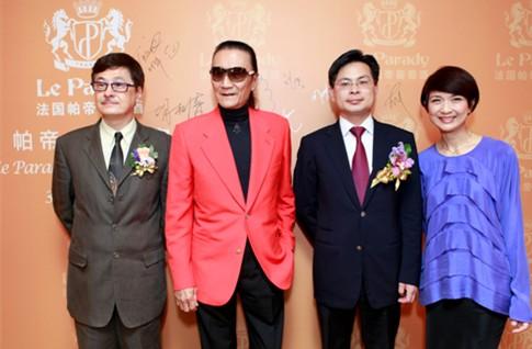 帕帝国际董事长胡柏清先生与谢贤、马天尼董事长孙敬安夫妇