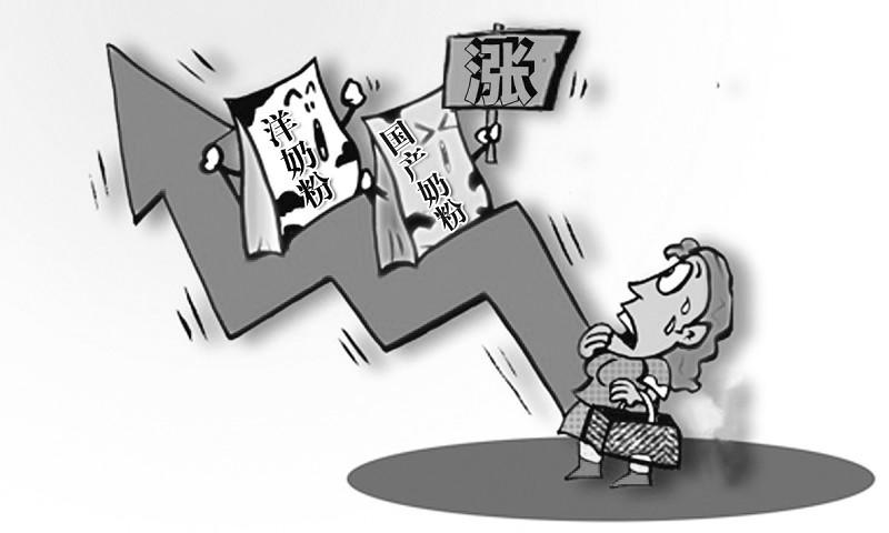 """高端/婴幼儿奶粉市场陷""""跟风追高""""怪圈(组图)"""