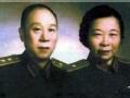 开国女将军的三次婚姻(上)