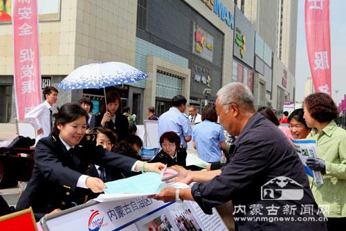 中国 首府/活动现场为群众发放宣传单。