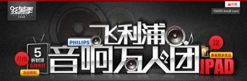 更多活动规则请见:http://bangpai.taobao.com/group/thread/601790-274395572.htm?spm=3.269851.0.0